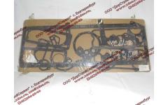 Комплект прокладок на двигатель Yuchai YC6108/YC6B125 фото Липецк