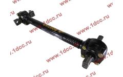 Штанга реактивная прямая L-585/635/725 SH F3000 ROSTAR фото Липецк